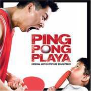 Ping Pong Playa / O.S.T. (CD) at Kmart.com