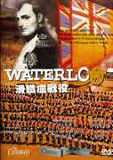 Waterloo , Christopher Plummer