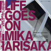 Life Goes on (Gundam Seed Destiny Ending Theme) / (CD Single) at Sears.com
