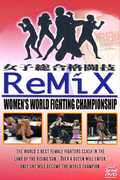 Remix: Women's World Fighting Championship (DVD) at Kmart.com