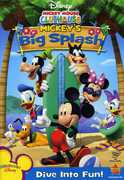 Mickey Mouse Clubhouse: Mickey's Big Splash (DVD) at Kmart.com