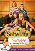 Suite Life of Zack & Cody: Lip Synchin in the Rain (DVD) at Kmart.com