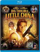 Big Trouble in Little China (Blu-Ray) at Sears.com