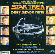 Star Trek: Deep Space Nine: The Emissary (CD) at Kmart.com