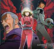 GUNDAM 0083-STARDUST MEMORY (CD) at Sears.com