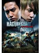 Yakuza Vs Ninja , Manpei Takagi