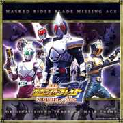 Masked Rider Blade: Missing Ace/Tv BGM / O.S.T. (CD) at Kmart.com
