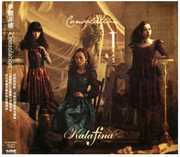 Consolation (CD) at Kmart.com