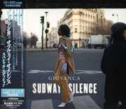 SUBWAY SILENCE (CD) at Sears.com