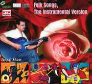 Folk Songs: Instrumental , Nepal Shaw