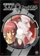 Ghost in the Shell: Stand Alone Complex - 2nd Gig, Vol. 4 (DVD) at Kmart.com