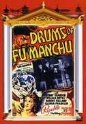 Drums of Fu Manchu (1940) , Franklin Adreon
