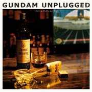 Acoustic Guitar de Gundam (CD) at Sears.com