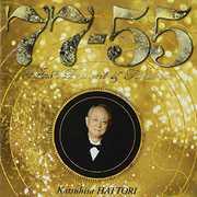 77-55 Past.Present&Future (CD) at Kmart.com
