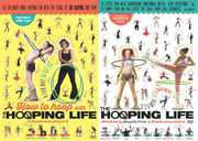 HOOPING LIFE/HOW TO HOOP COMBO PACK (DVD) at Kmart.com