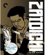 Criterion Collection: Zatoichi - Blind Swordsman