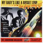 My Baby's Like a Rocked Ship She's Always Taking [Import]