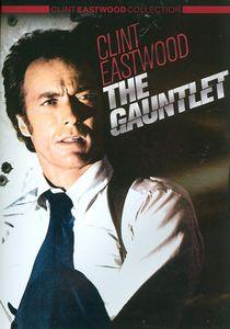 Gauntlet (1977)