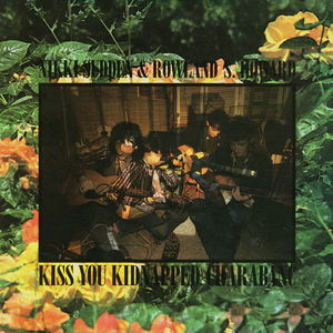 Kiss You Kidnapped Charabanc (LP) - Sudden,Nikki / Howard,Rowland S