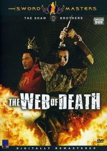 Poetically Go Usa Inc Sword Masters-web Of Death [dvd/eng-dub]