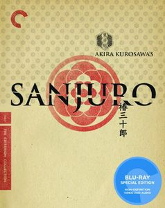 Criterion Collection: Sanjuro