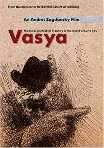 Vasya (2002)