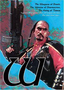 W. (1974)