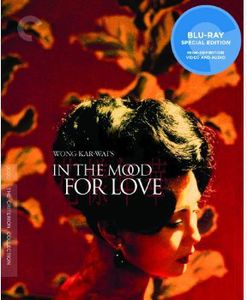Criterion Hoard: In the Mood for Love