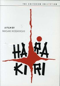 Harakiri (Criterion Collection)