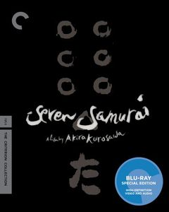 Criterion Collection: Seven Samurai