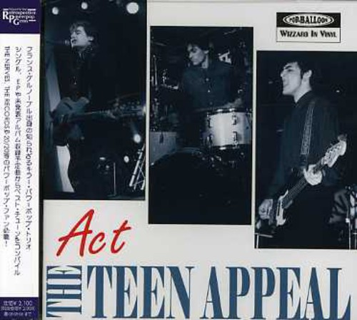 teenager appeal of rock music in The growth of classic rock and the development of the history-of-rock awareness a survey of artists as they relate to earlier trends in the history of rock, including teen idols, hip-hop, 60s-influenced rock, female singer-songwriters, dance music, indie rock, and heavy metal.