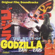 Best of Godzilla 2 (1984-95) /  O.S.T.