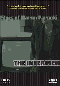Interview (1997)