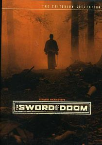 Criterion Collection: Sword of Doom