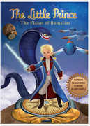 Little Prince: The Planet of Bamalias