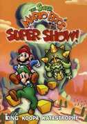 The Super Mario Bros: King Koopa Katastrophe