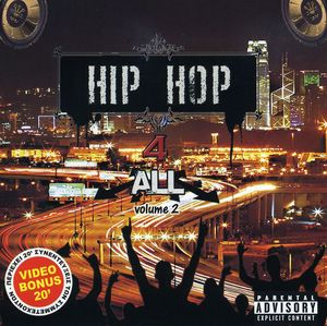 """JES MUSIC released a new hip hop collection titled HipHop4all # 2. This second effort is the result of selection from hundreds of bands with the basic criterion the full coverage of Greek hip hop scene. 11 bands not only from Greece but also from Cyprus, give their best music; """"Ragismenoi Krikoi"""" from Thebes, """"Dark"""" from Megalo Pefko, """"DNA"""" from Cyprus, """"Da Capo"""" from Chania, """"Paloukotis"""" from Preveza, """"RST"""" from Patras, """"Sola Mia"""" from Athens, """"Rhymes Matter"""" from Thessaloniki, """"Matomeni ekdiki"""