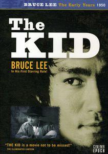 Kid (1950)