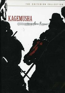 Criterion Collection: Kagemusha