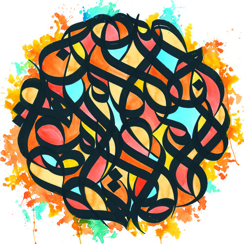 All The Beauty In This Whole Life - 2 DISC SET - Brother Ali (2017, Vinyl NEW)