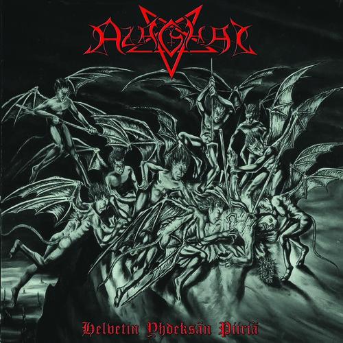 Azaghal - Helvetin Yhdeksan Piirid [New CD] Explicit