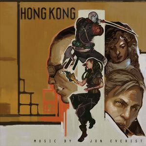 Shadowrun: Hong Kong (Original Soundtrack) -  Alliance, 35678229